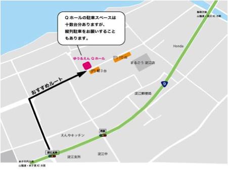 map_Qhole